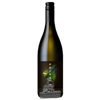 Vang New Zealand POUNAMU Sauvignon Blanc